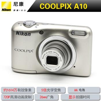 ニコ/ Nicon Cooltax A 10携帯デジタルカメラ、オフィス/家庭用カードカメラセット4 ( 32 G +カメラバッグ+読みカード)